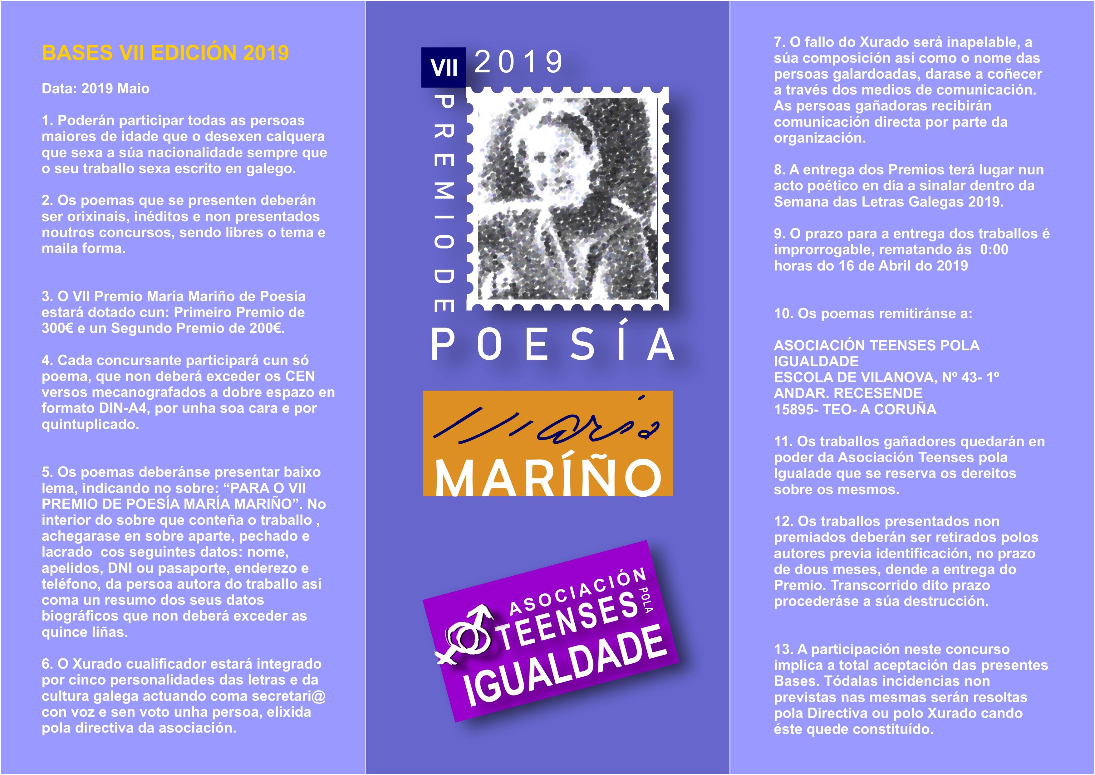 CONVOCADO O VII PREMIO DE POESIA MARIA MARIÑO