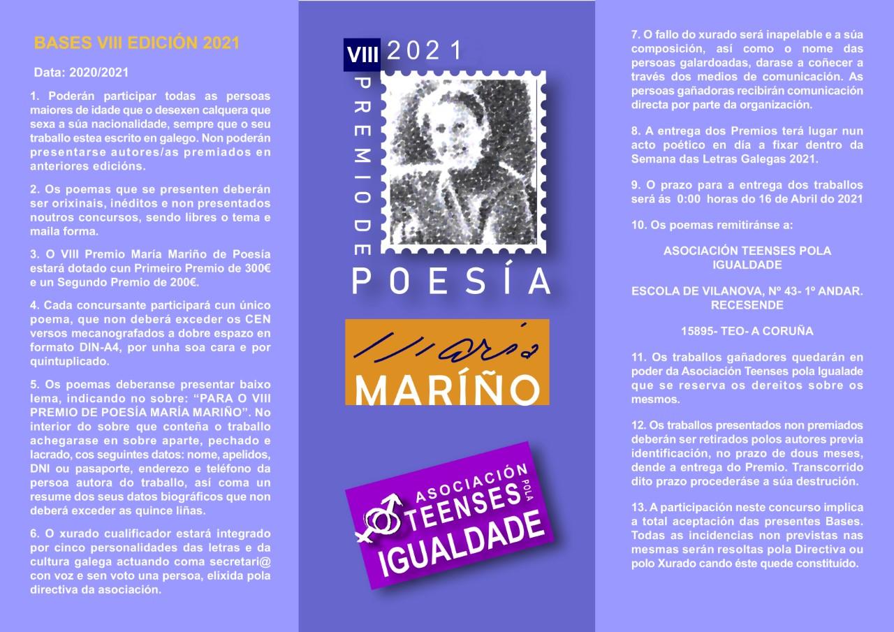 Convocado o VIII Certame de Poesía María Mariño