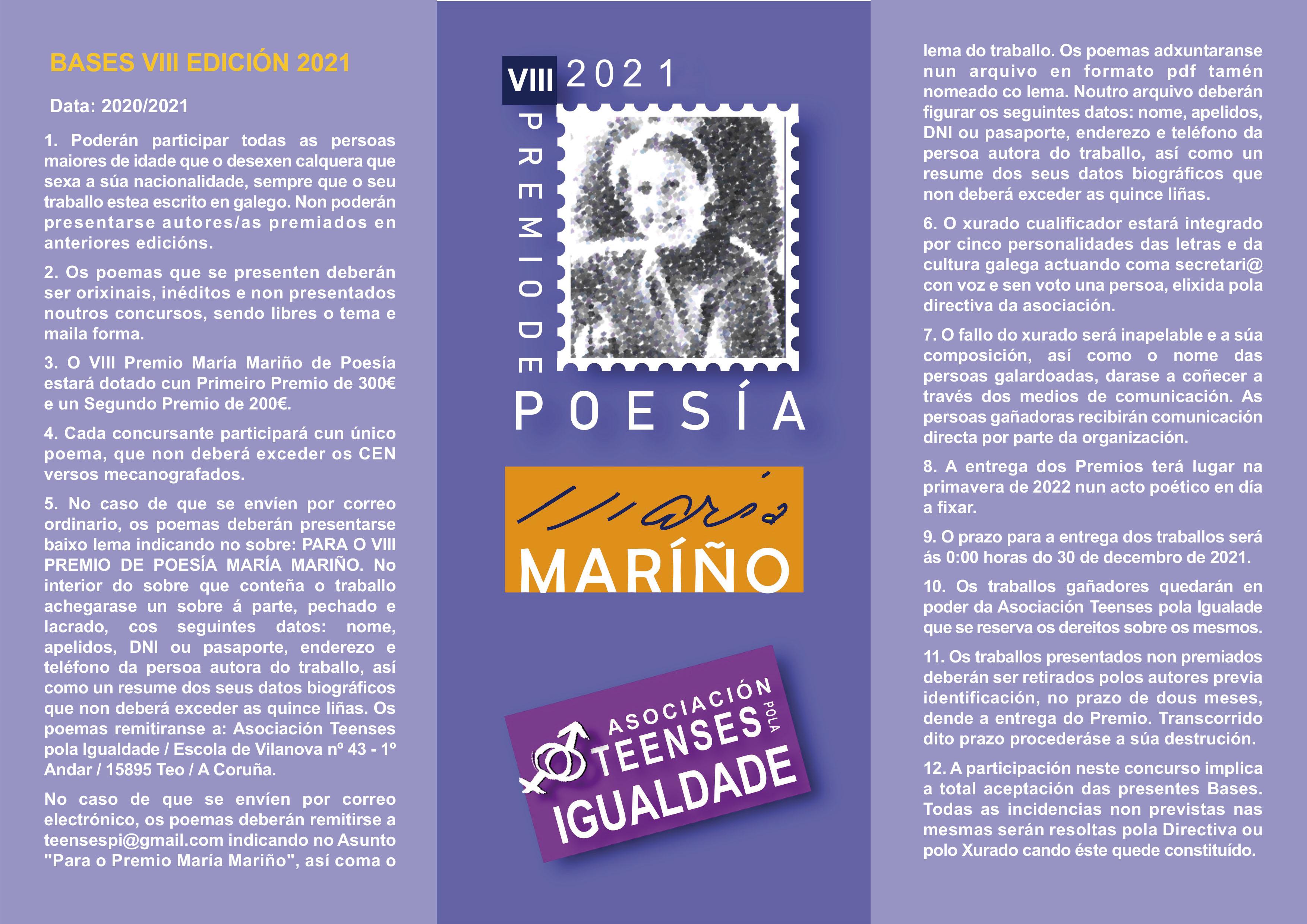 Amplíase o prazo de entrega do VIII Certame de Poesía María Mariño